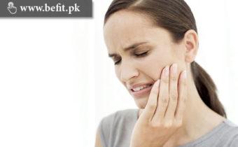دانت میں درد