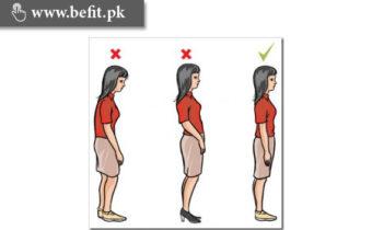walking posture