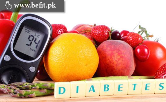 ذیابیطس